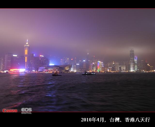 厦和香港目前的最高的楼-2010年4月,台湾 香港 之二