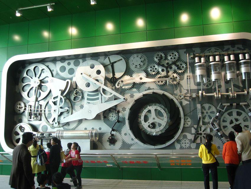 北京科技馆 - 龙腾虎啸羊咩咩的博客