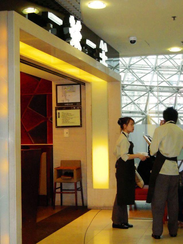 上海美罗城柯达影院_上海---徐家汇---美罗城 (美食)-乐乐·的随意生活-搜狐博客