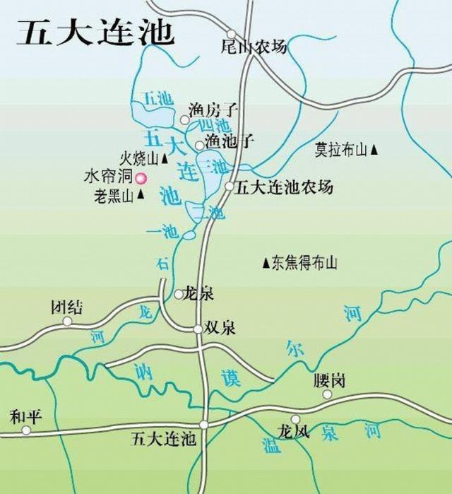 【漫游世界】本溪水洞景区vs五大连池景区