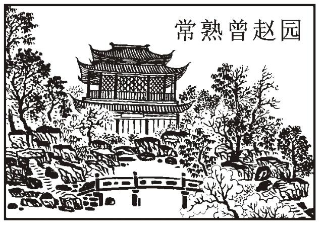为常熟三大园林之一方塔园设计的风景旅游纪念章 图 原创
