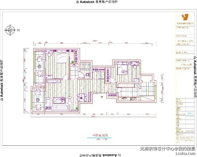 元洲装饰金色漫香郡b1户型96平米二居简约欧式装修效果图