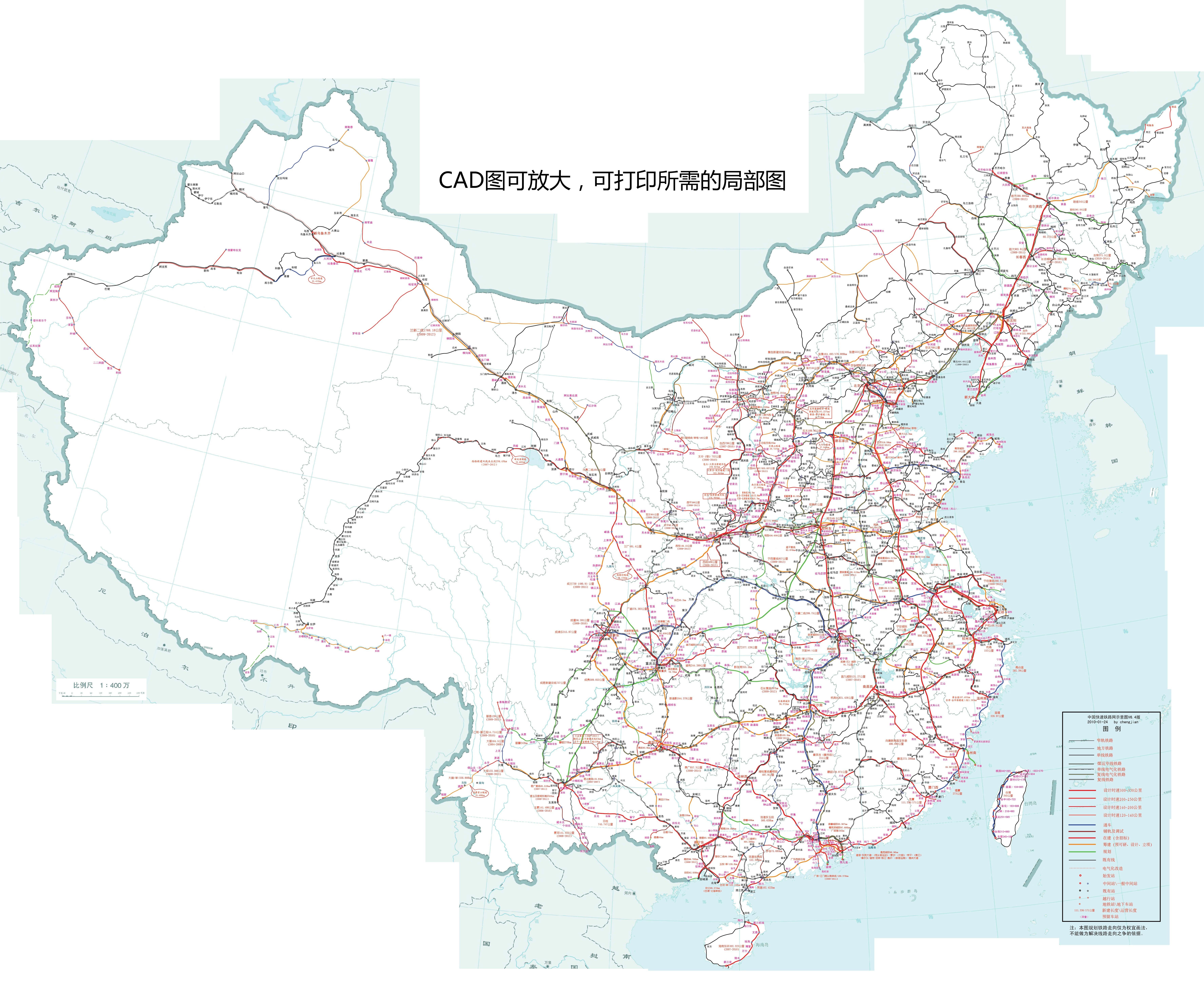 江西省铁路规划调整_江西省高铁线路图-最新江西铁路规划图-江西未来5年铁路规划图 ...