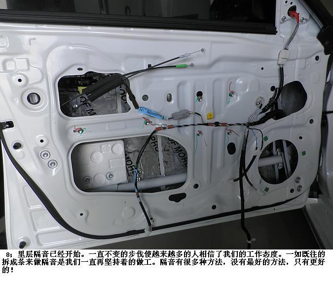 江淮s5音响主机接线图