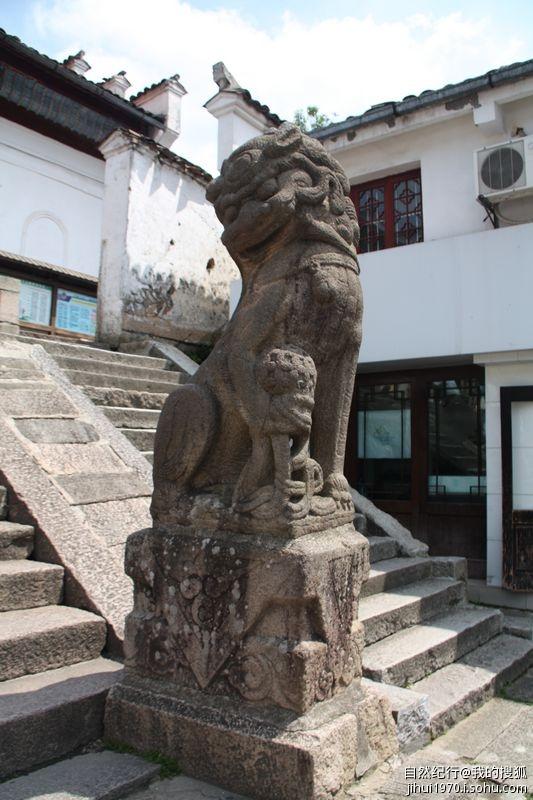 九华山历史文物馆-九华一览图片
