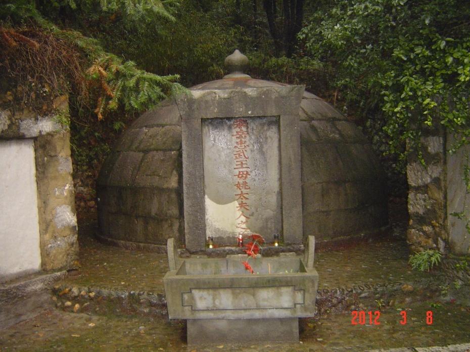 圆形拱顶,石灰石结构