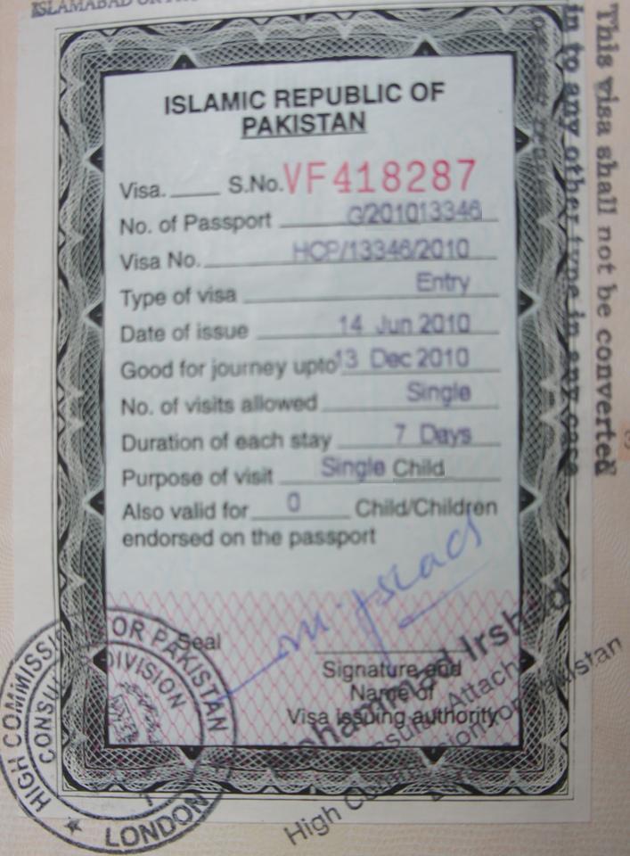 免费的巴基斯坦签证