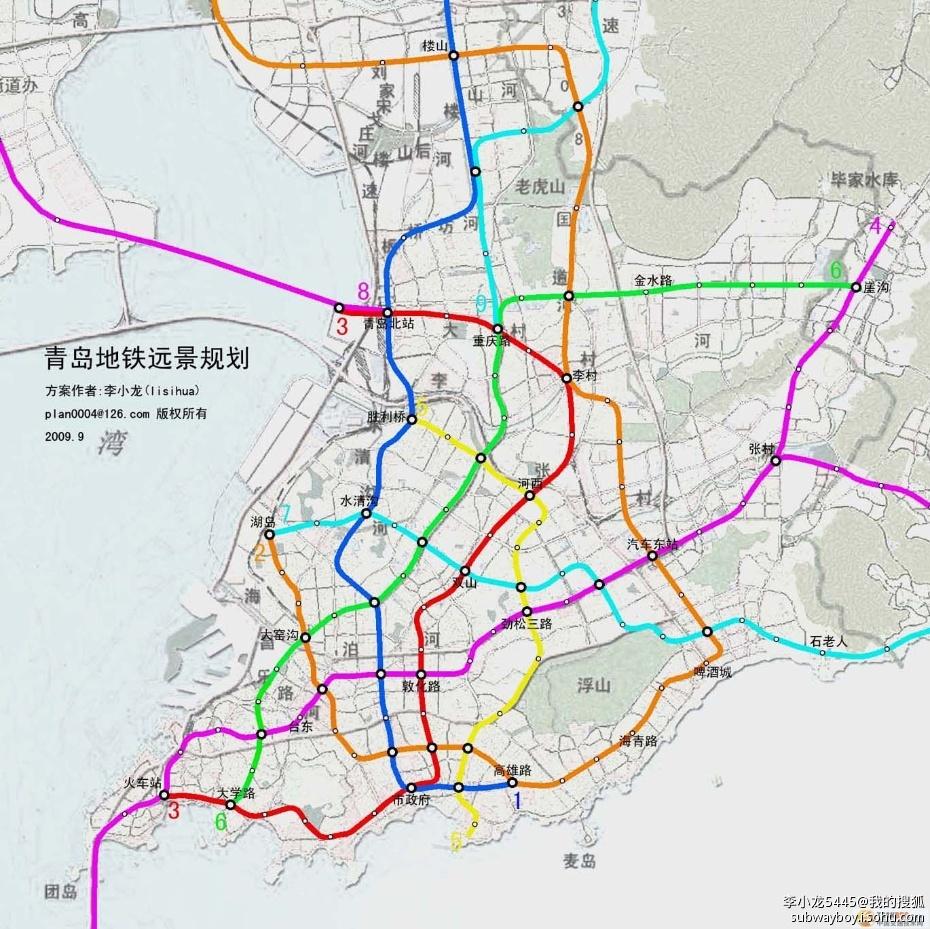 青岛地铁规划(2009年9月发表)