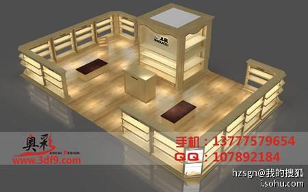中式餐厅效果图设计