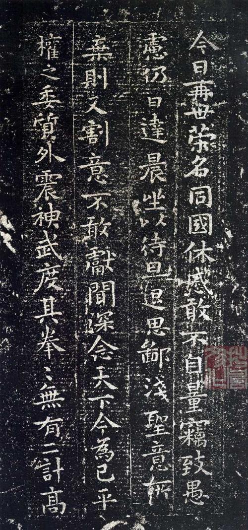 钟繇楷书 宣示表 书法展 书法站 搜狐博客