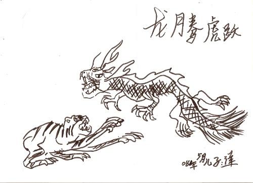 腊肠狗简笔画2张_动物简笔画