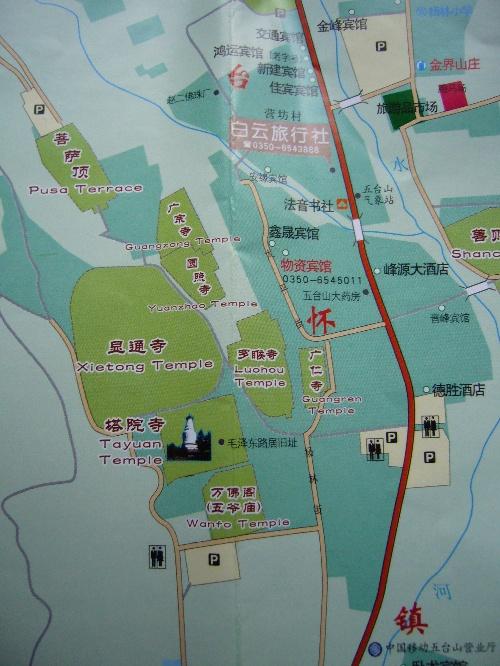 山西寺庙地图高清图
