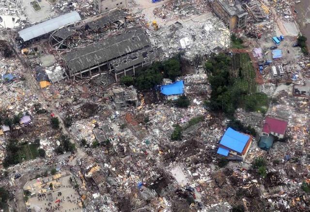 汶川大地震引发的 八宗最 图