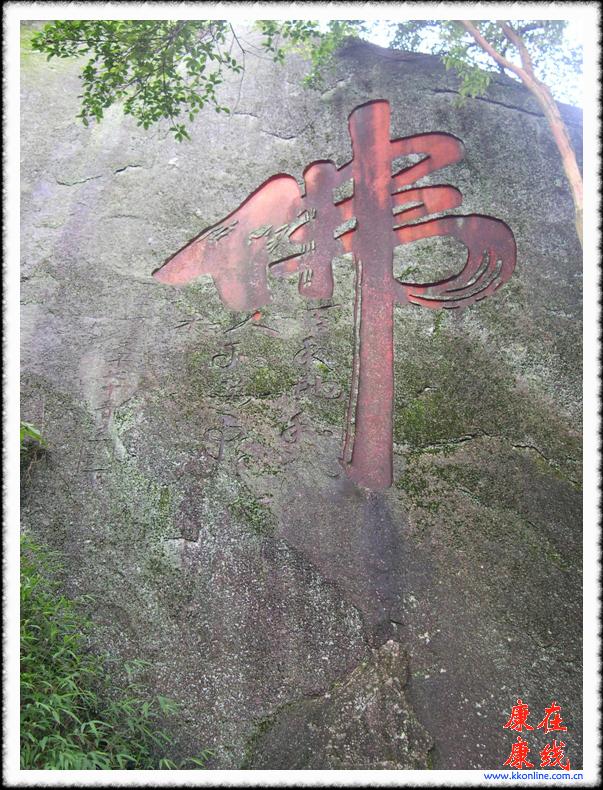 """广西桂平市风景秀丽的西山,盛产名茶,据《桂平县志》记载:""""西"""