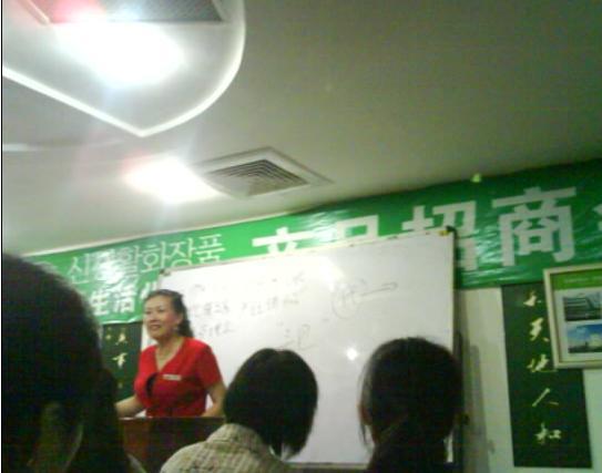 新生活的本部长》   韩国新生活化妆品公司就是这样,我去了几高清图片