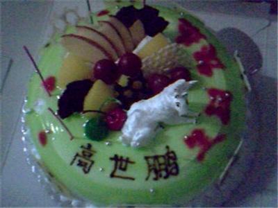 属羊生日蛋糕_这个生日蛋糕可是我精心挑选了好半天的款式哦!