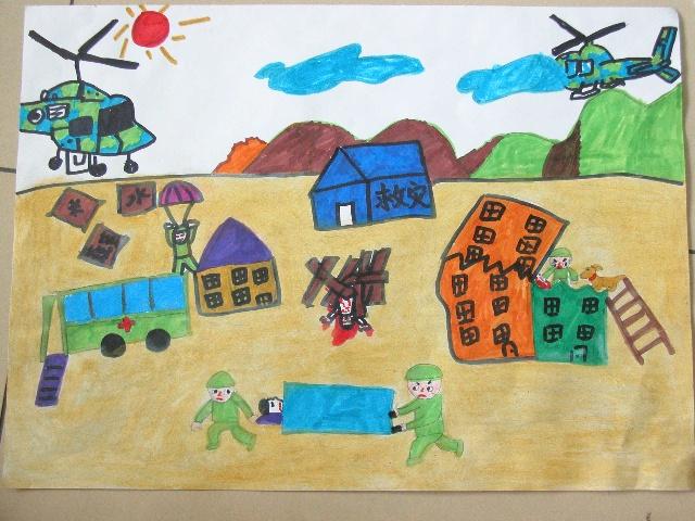 """我班的""""抗震救灾""""全国儿童绘画作品-杨岩艺术工作室"""