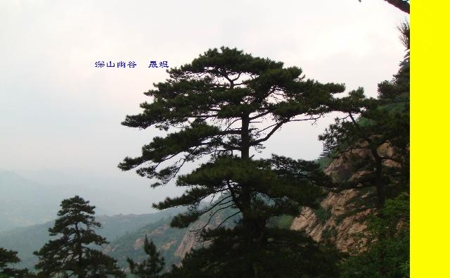 [游记]医巫闾山风景区 大芦花游记