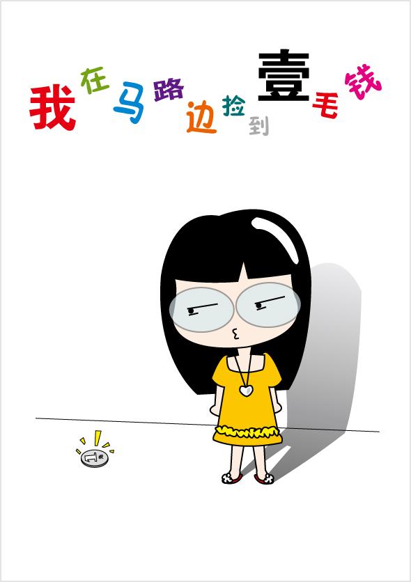上课时候无聊,用新学的软件画了2张自画像,被小黄老师高度