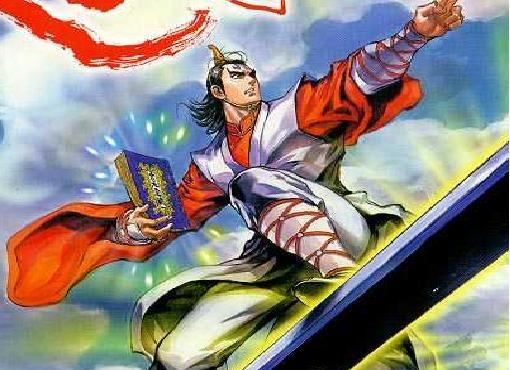 唐朝初年的两位神棍(图)图片