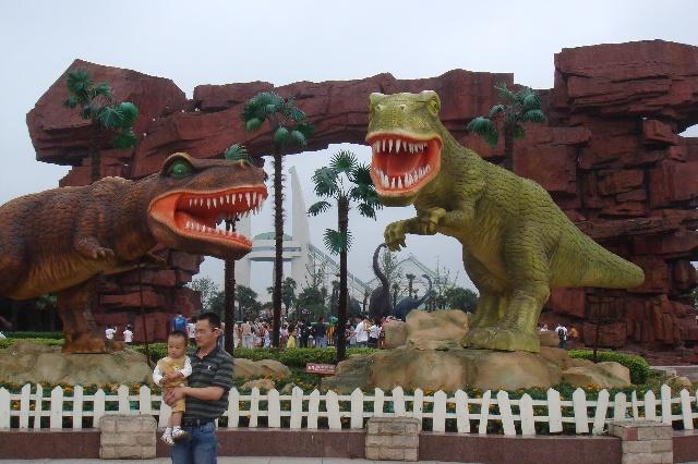 好吧 中华恐龙园