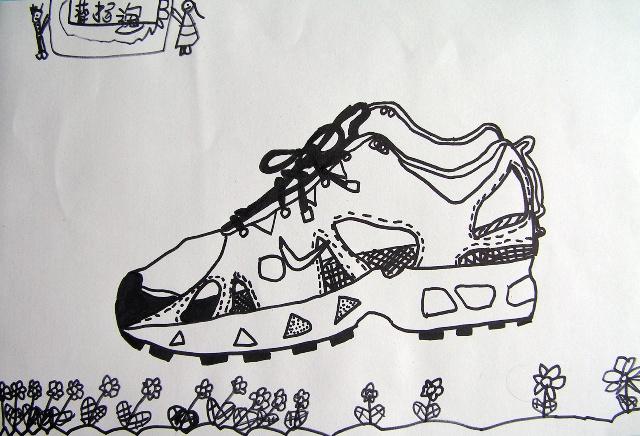 写生线描 旅游鞋 糖果盒子