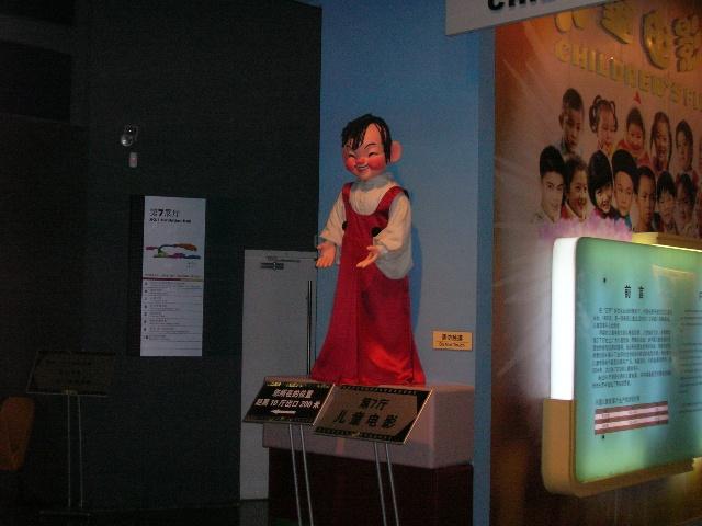人与木偶合演的儿童片《小铃铛》