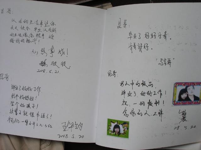 同学录留言人物简笔画
