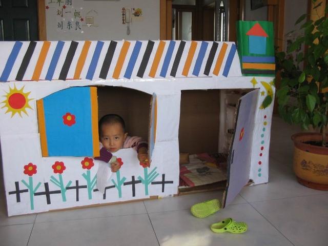 内丁网幼儿手工制作纸房子