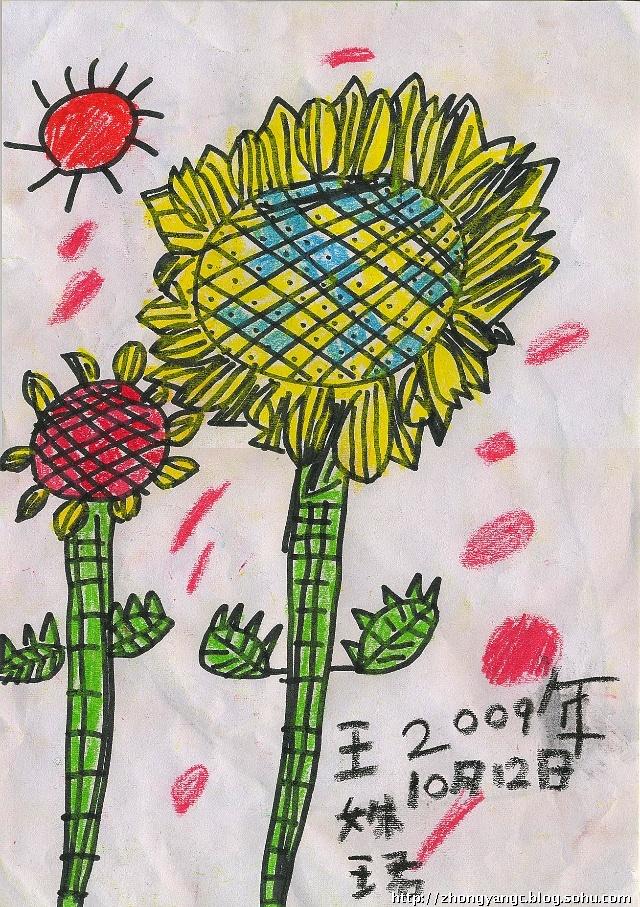 向日葵 与 荷花 我的绘画作品
