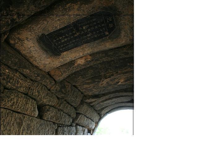 于家石头村印记——一个人的清凉阁