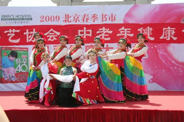 茶艺社5周年庆手绘海报