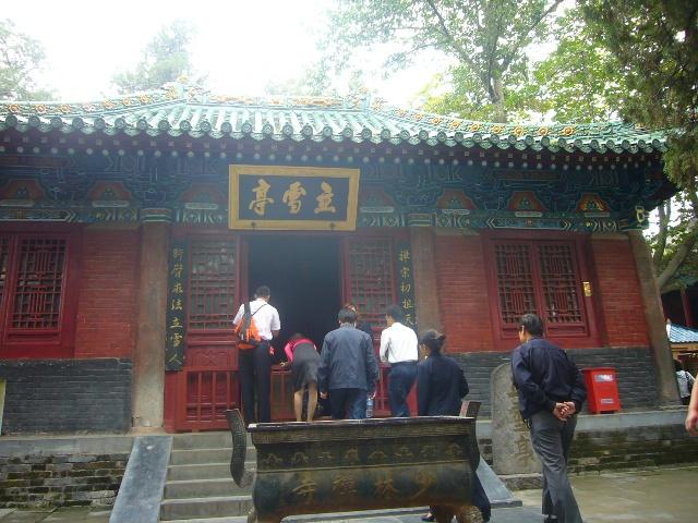"""藏经阁--少了左边部首的""""藏""""字,在向世人控诉军阀的暴行."""