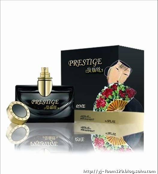 毕业设计—贝丽丝香水品牌提升系列平面设计