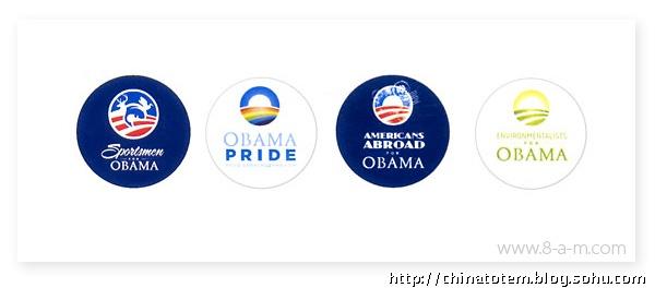 奥巴马的竞选vi形象设计(全集)