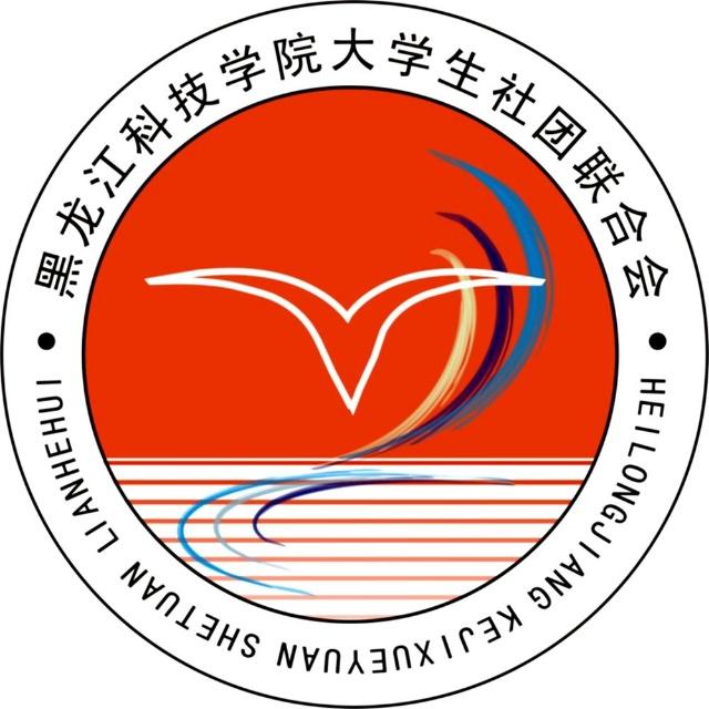 大学生社团联合会会徽:整体会徽为圆形平面结构