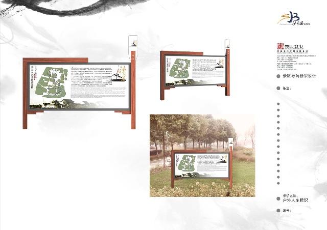 上海沙家浜旅游景区导视方案功江山攻略画图片