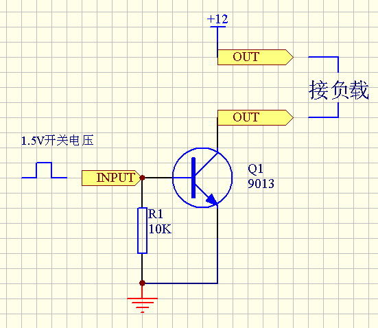 正面看(有字的面)7805:1脚:电源正输入(+12V) 2脚:地(负极) 3脚:输出正(+5V)。输入输出侧最好要加100uF的滤波! 7805不好用,输入输出电压大了烫手,建议你用开关型的LM2576,相当好用,7805效率远低于2576 要看你的负载电流是多大才能确定用什么三极管子,9013 8050 8550,一般在几百毫安内,要很大的可以用 3DD15A ,或是78R12很方便的和普通7812多了