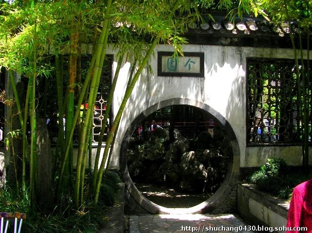 幼儿园区角设计竹子