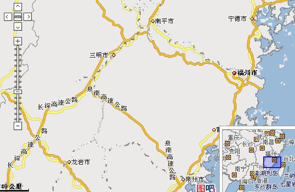 东山县 南靖县