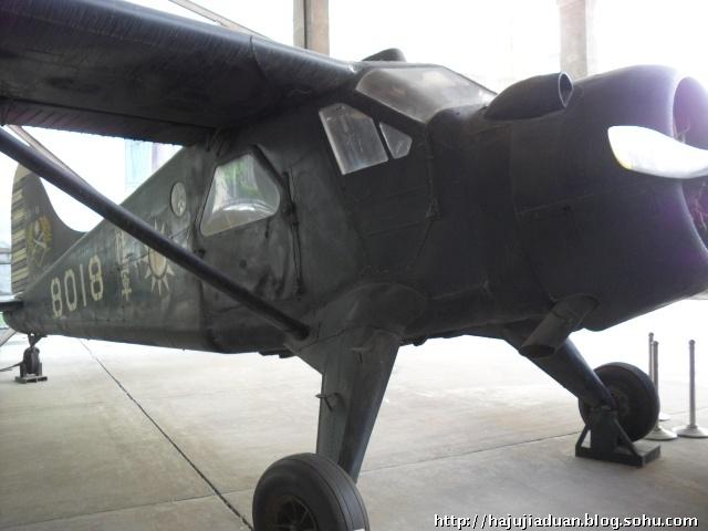 实拍被中国人轰下来的美国飞机