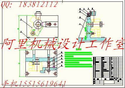 【aa129】ca6140车床手柄座钻斜孔夹具设计qq
