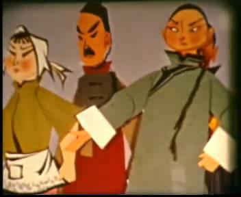 中国美术片简介——(十二):渔童~!图片