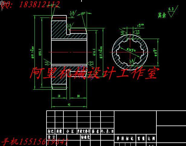 双联齿轮及夹具设计图展示