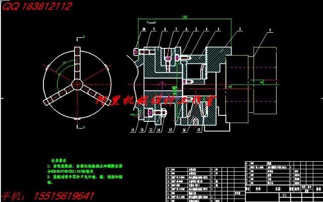 连杆铣槽夹具结构