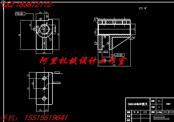 【aa10】m=5z=121滚齿圈工装夹具设计