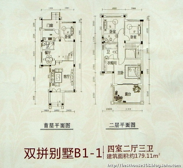 好处就是户型都比较小,双拼别墅有180平米的,还只有两层,真住起来