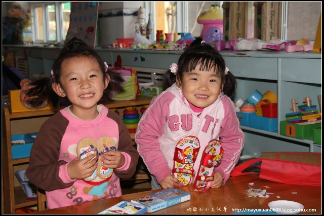 幼儿园亲子活动---做鞋宝宝(51节前一天)-雨后小小