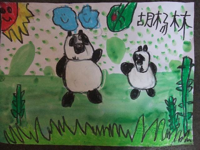 2010年7月19日上午小班作品——《简笔画—小熊猫》