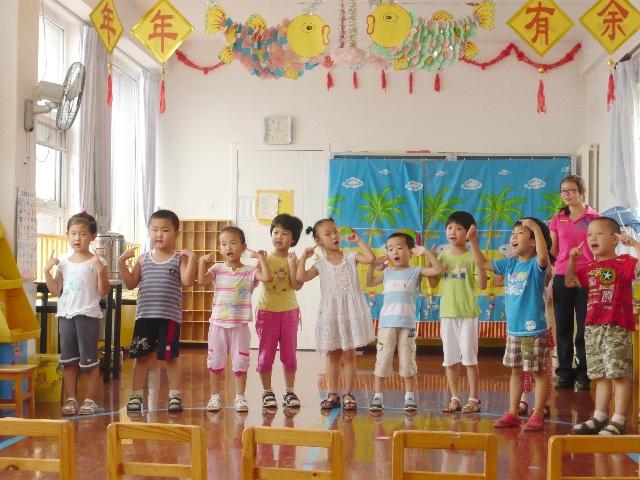 幼儿园公开课展示